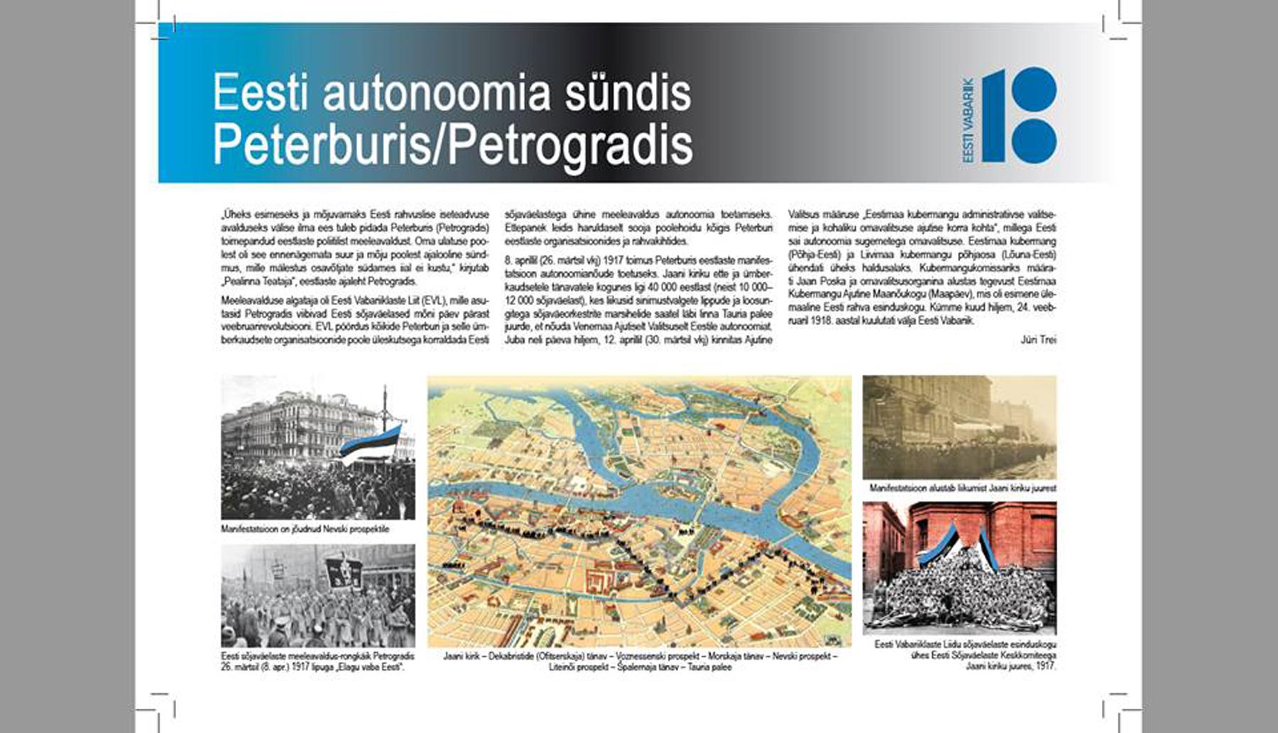 Jüri Trei poolt EV 100 juubeliks koostatud kaart Eesti autonoomia sündis PeterburisPetrogradis