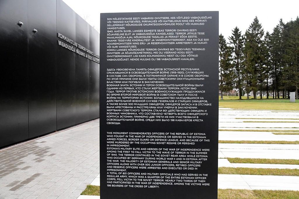 Kommunismiohvrite memoriaal Maarjamäel Foto Urmas Saard