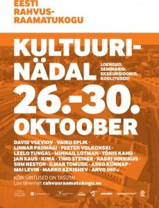 Kultuurinädala+plakat