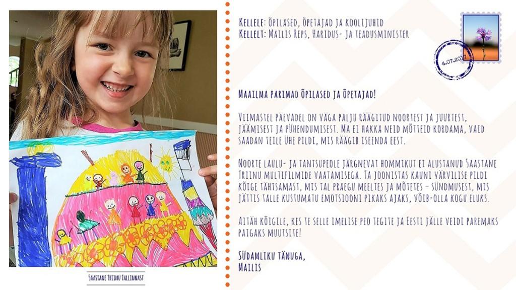 Mailis Reps saatis tänukaardi, mille joonistas viiene Triinu Tallinnast