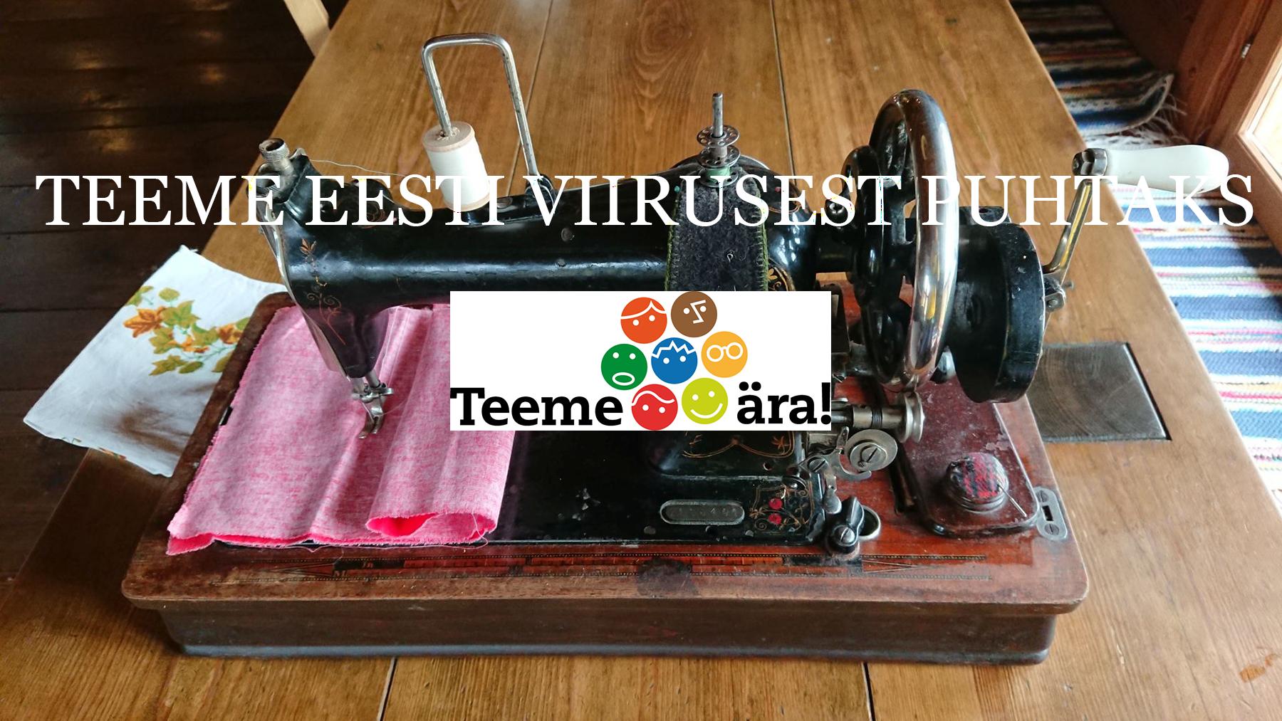 Teeme Eesti viirusest puhtaks Teeme ära