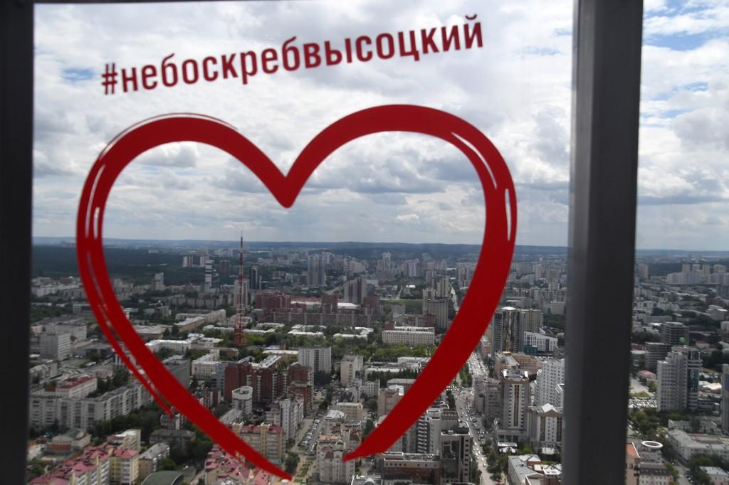 Vaade Võssotski keskuse vaateplatvormilt Jekaterinburgi linnale. Foto Urmas Saard