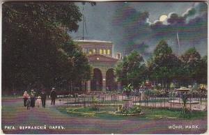 Wöhrmanni park vanal postkaardil Foto erakogust