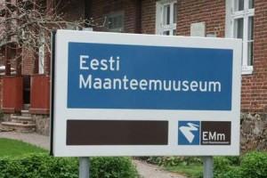maanteemuuseum